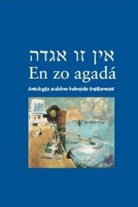 hebrejska knjizevnost