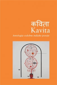 kavita2