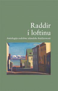 On the cover: Klapparstígur © Louise Matthíasdóttir